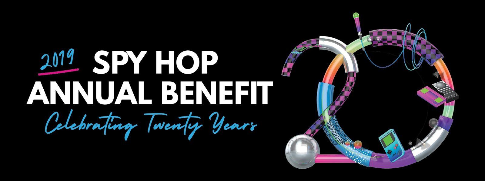 2019_Annual-Benefit_Eventpage_1600x600_Header
